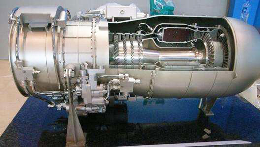 aero turbine engine