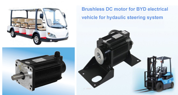 brushless dc motor price list