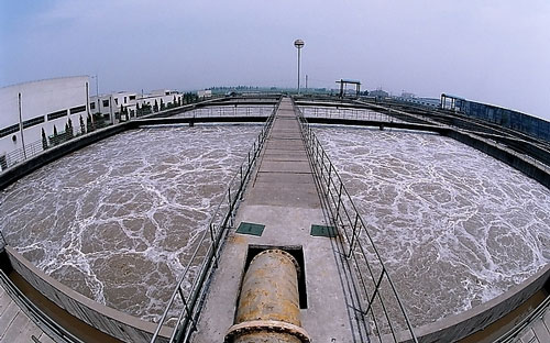 Chemical industry wastewater