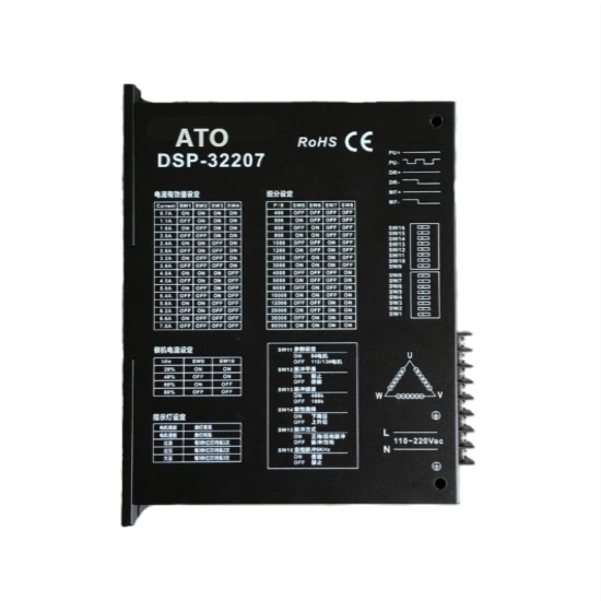 Digital Stepper Motor Driver, 3 phase, AC 100V-220V, 2-7.5A