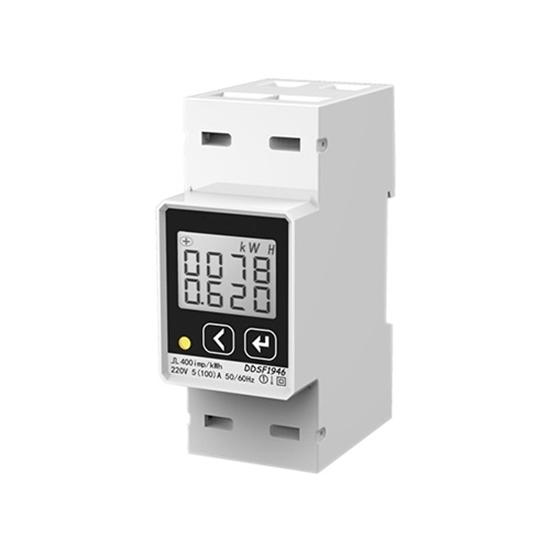 Single Phase LCD Display Digital Electric Energy Meter