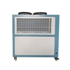 Picture of 4 HP 3.5 Ton Air Cooled Industrial Water Chiller