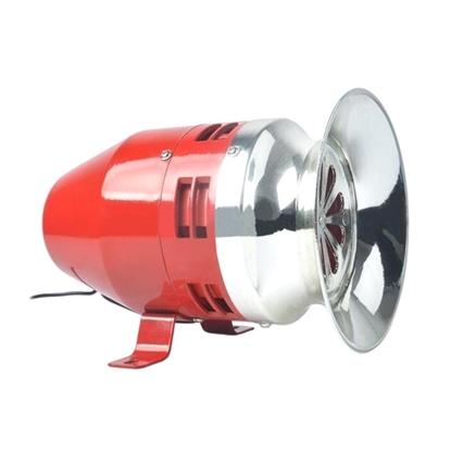 Motor Alarm, 130dB, One-Way, 220VAC/110VAC