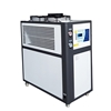Picture of 5 HP 4 Ton Air Cooled Industrial Water Chiller