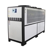 Picture of 15 HP 12 Ton Air Cooled Industrial Water Chiller