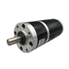 Picture of Brushed DC Motor with Gearbox, 3200rpm, 12V/24V, 62mm