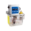 Picture of Automatic Oil  Lubrication Pump with Motor