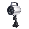 Picture of LED Machine Light, 7W- 24W