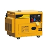 Picture of 5kW (6kVA) Silent Diesel Generator, 1 Phase/3 Phase